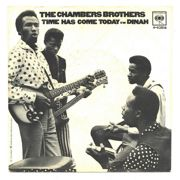chambers brothers psychedelic song