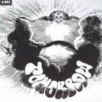 tomorrow-psychedelic-album
